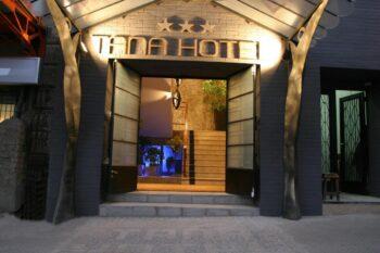 entree tana hotel antananarivo