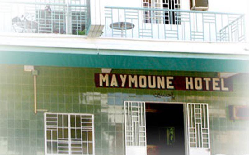 Hotel Maymoune a Diego-suarez - Madagascar