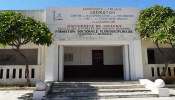 Visite de musées à Tuléar (culture Mahafaly)